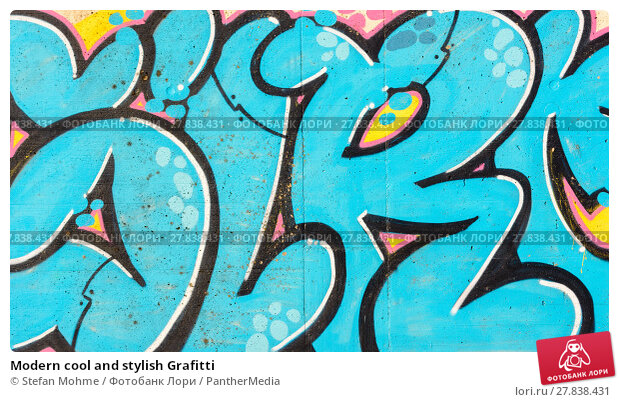 Купить «Modern cool and stylish Grafitti», иллюстрация № 27838431 (c) PantherMedia / Фотобанк Лори