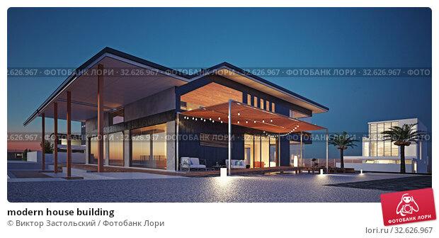 modern house building. Стоковое фото, фотограф Виктор Застольский / Фотобанк Лори