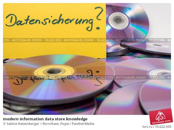 modern information data store knowledge. Стоковое фото, фотограф Sabine Katzenberger / PantherMedia / Фотобанк Лори