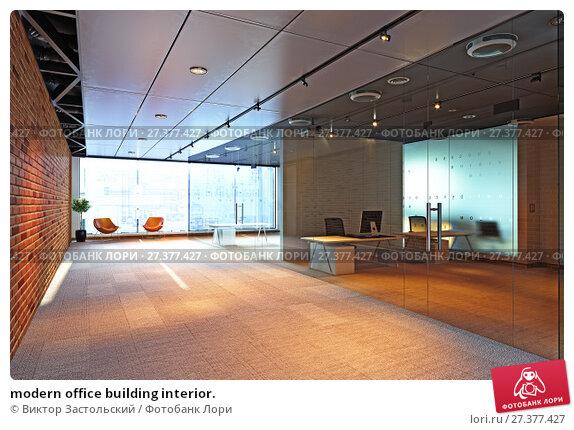 Купить «modern office building interior.», фото № 27377427, снято 17 октября 2018 г. (c) Виктор Застольский / Фотобанк Лори