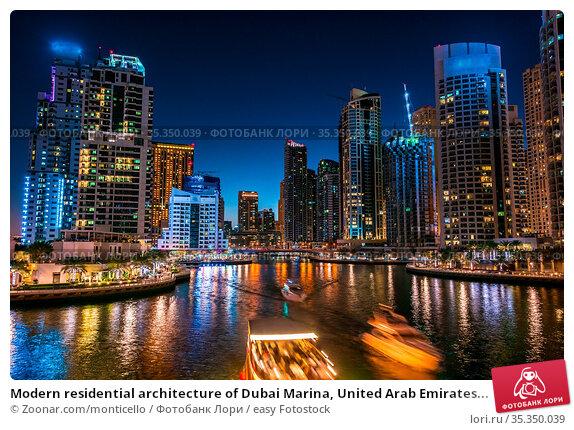 Modern residential architecture of Dubai Marina, United Arab Emirates... Стоковое фото, фотограф Zoonar.com/monticello / easy Fotostock / Фотобанк Лори