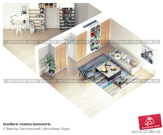 Купить «modern rooms isometric», фото № 27309123, снято 14 января 2018 г. (c) Виктор Застольский / Фотобанк Лори