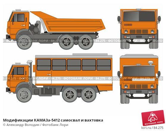 Модификации КАМАЗа-5412 самосвал и вахтовка, иллюстрация № 84275 (c) Александр Володин / Фотобанк Лори