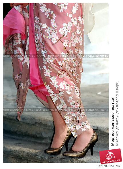 Модное женское платье, фото № 151747, снято 29 сентября 2007 г. (c) Александр Катайцев / Фотобанк Лори