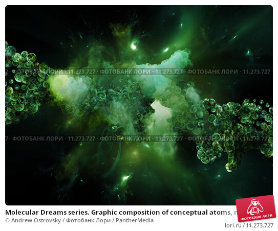 Купить «Molecular Dreams series. Graphic composition of conceptual atoms, molecules and fractal elements to serve as complimentary backdrop in designs on  biology, chemistry, technology, science and education», фото № 11273727, снято 26 апреля 2019 г. (c) PantherMedia / Фотобанк Лори