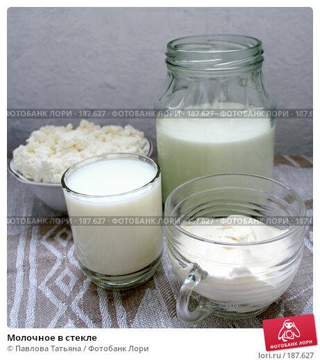 Молочное в стекле, фото № 187627, снято 22 апреля 2007 г. (c) Павлова Татьяна / Фотобанк Лори