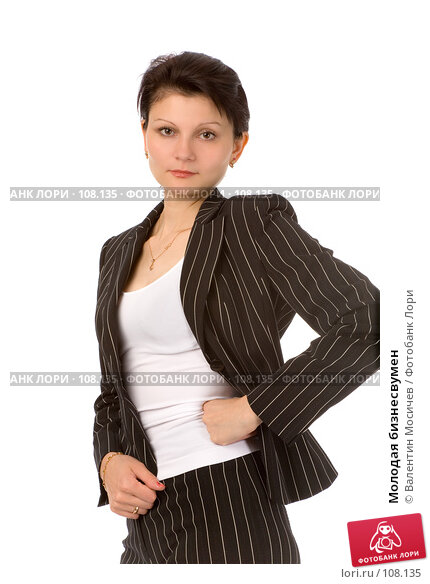 Купить «Молодая бизнесвумен», фото № 108135, снято 5 августа 2007 г. (c) Валентин Мосичев / Фотобанк Лори