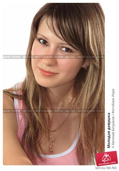 Молодая девушка, фото № 60763, снято 1 июля 2007 г. (c) Евгений Батраков / Фотобанк Лори
