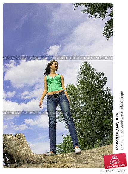Молодая девушка, фото № 123315, снято 28 октября 2016 г. (c) Коваль Василий / Фотобанк Лори
