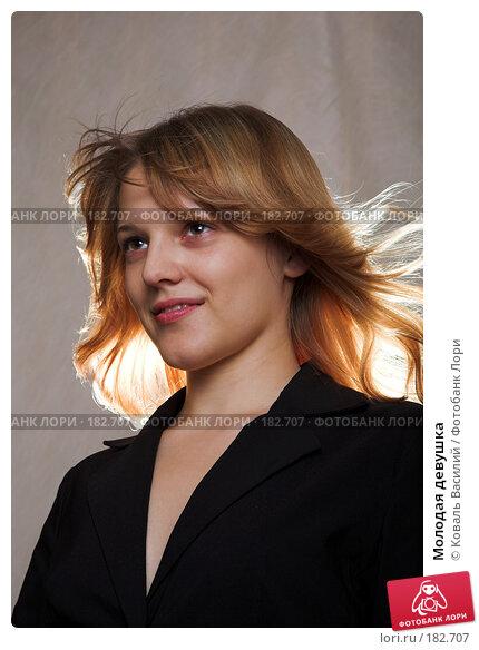 Молодая девушка, фото № 182707, снято 25 октября 2006 г. (c) Коваль Василий / Фотобанк Лори