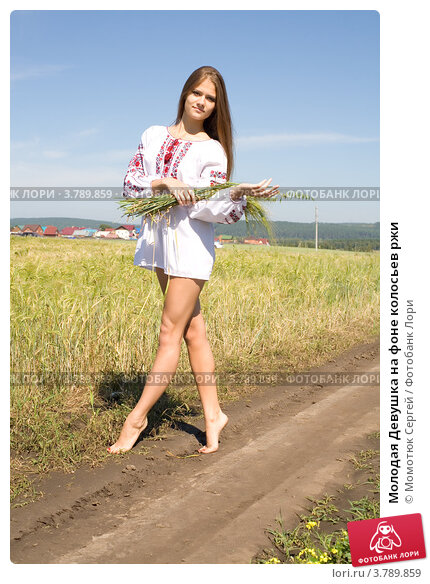 https://prv3.lori-images.net/molodaya-devushka-na-fone-kolosev-rzhi-0003789859-preview.jpg