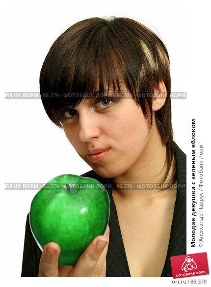 Молодая девушка с зеленым яблоком, фото № 86379, снято 9 апреля 2007 г. (c) Александр Паррус / Фотобанк Лори