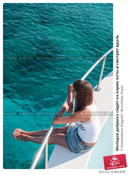 Голые на палубе фото принимаю