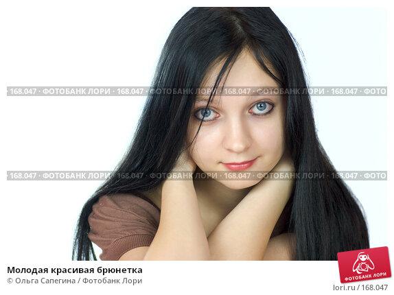 Молодая красивая брюнетка, фото № 168047, снято 10 декабря 2007 г. (c) Ольга Сапегина / Фотобанк Лори