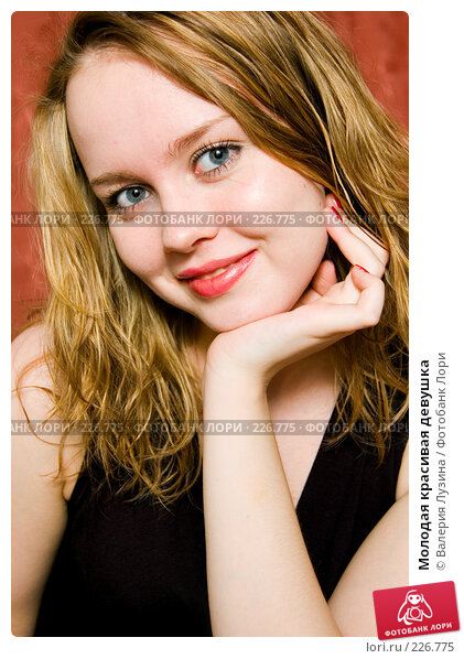 Молодая красивая девушка, фото № 226775, снято 18 марта 2008 г. (c) Валерия Потапова / Фотобанк Лори