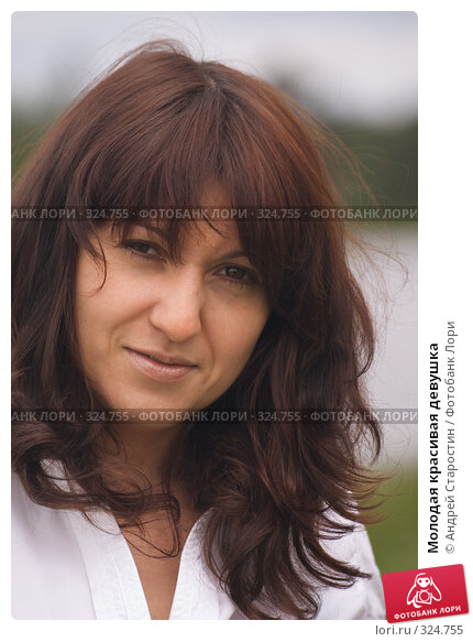 Молодая красивая девушка, фото № 324755, снято 8 июня 2008 г. (c) Андрей Старостин / Фотобанк Лори