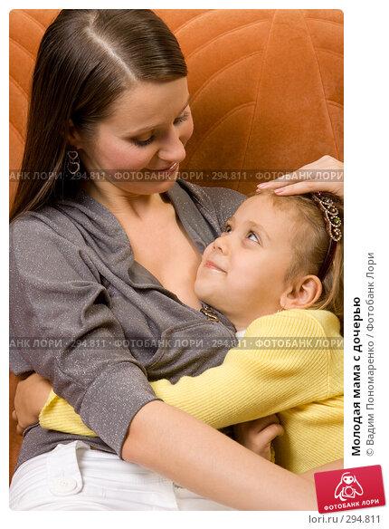 Молодая мама с дочерью, фото № 294811, снято 22 сентября 2007 г. (c) Вадим Пономаренко / Фотобанк Лори