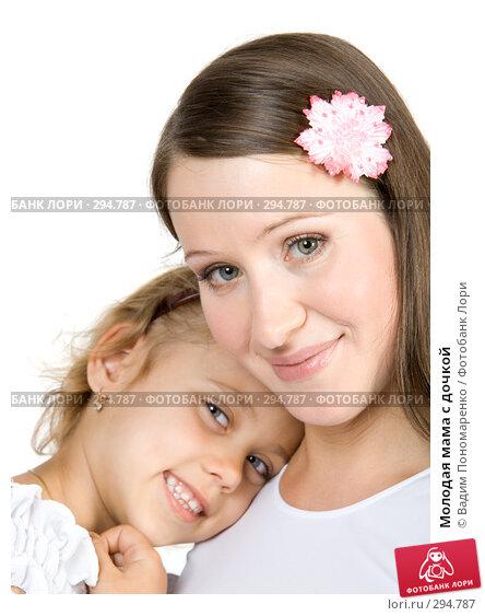 Молодая мама с дочкой, фото № 294787, снято 22 сентября 2007 г. (c) Вадим Пономаренко / Фотобанк Лори