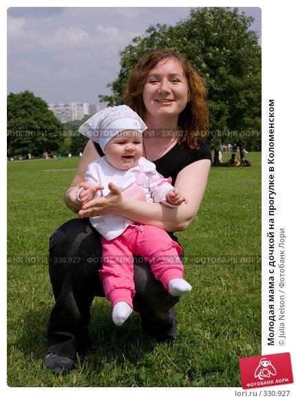 Молодая мама с дочкой на прогулке в Коломенском, фото № 330927, снято 15 июня 2008 г. (c) Julia Nelson / Фотобанк Лори
