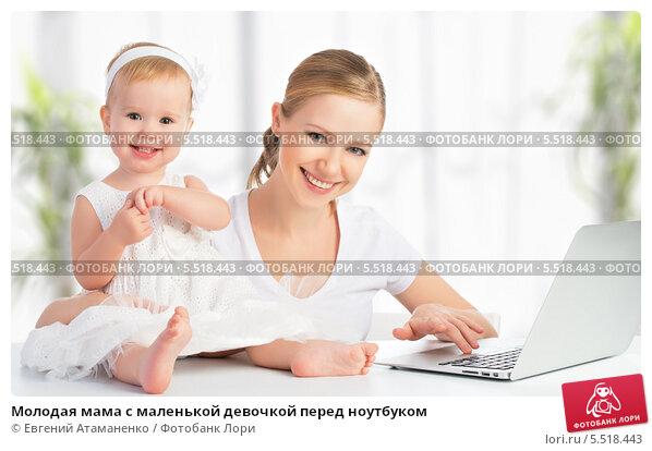 Как можно зарабатывать молодым мамам