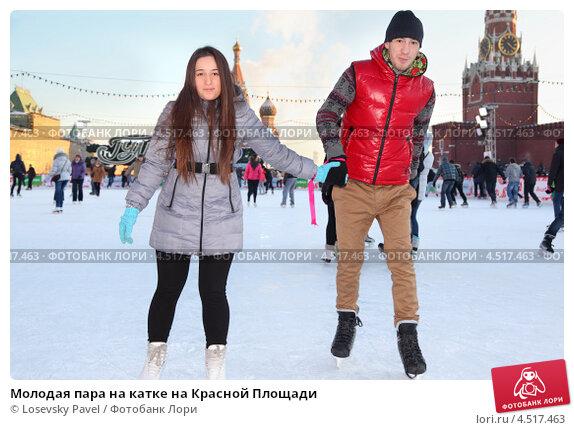 Купить «Молодая пара на катке на Красной Площади», фото № 4517463, снято 25 января 2012 г. (c) Losevsky Pavel / Фотобанк Лори