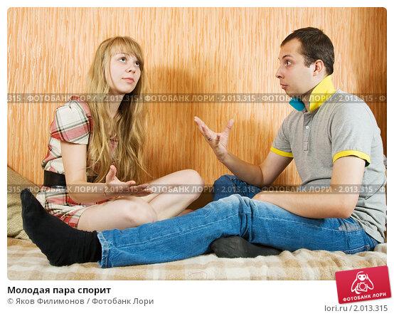 Красивый секс молодых пар.