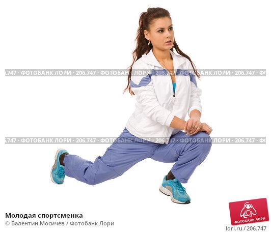 Молодая спортсменка, фото № 206747, снято 17 февраля 2008 г. (c) Валентин Мосичев / Фотобанк Лори