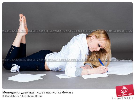 фото писает лежа
