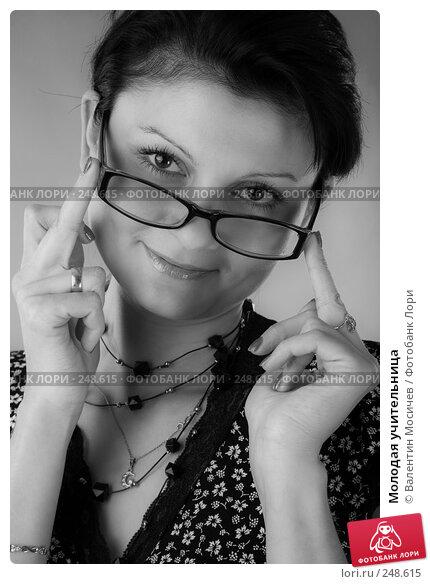Купить «Молодая учительница», фото № 248615, снято 5 августа 2007 г. (c) Валентин Мосичев / Фотобанк Лори