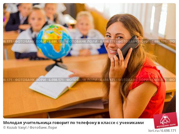 фото ученик снимает учительницу