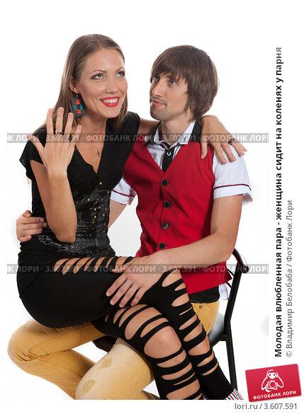 девушка на коленях у парня фото