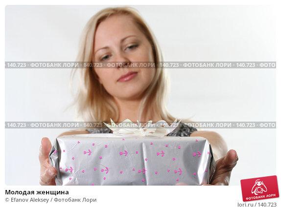 Молодая женщина, фото № 140723, снято 1 декабря 2007 г. (c) Efanov Aleksey / Фотобанк Лори