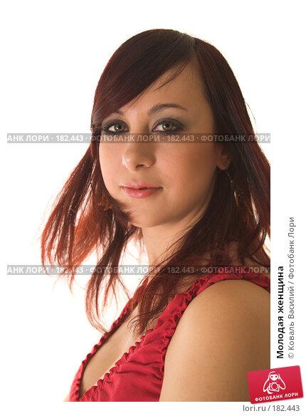 Молодая женщина, фото № 182443, снято 23 ноября 2006 г. (c) Коваль Василий / Фотобанк Лори