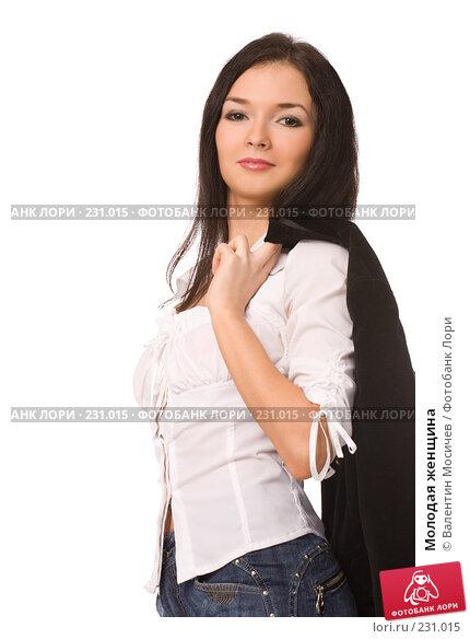 Молодая женщина, фото № 231015, снято 22 марта 2008 г. (c) Валентин Мосичев / Фотобанк Лори