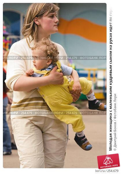 Молодая женщина с маленьким кудрявым сыном на руках идет по городскому парку, фото № 254679, снято 28 мая 2006 г. (c) Дмитрий Боков / Фотобанк Лори