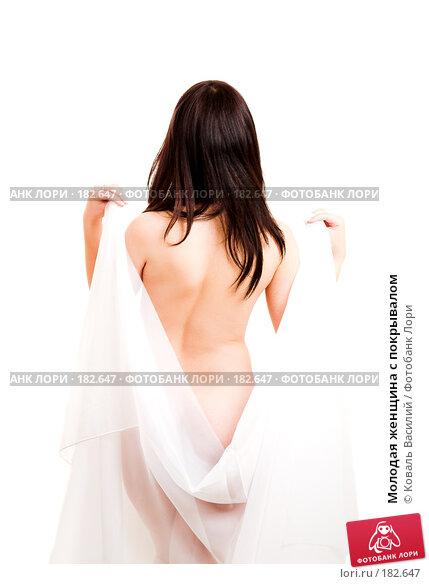 Молодая женщина с покрывалом, фото № 182647, снято 9 января 2007 г. (c) Коваль Василий / Фотобанк Лори
