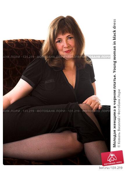 Молодая женщина в черном платье. Young woman in black dress, фото № 131219, снято 19 июля 2007 г. (c) Коваль Василий / Фотобанк Лори