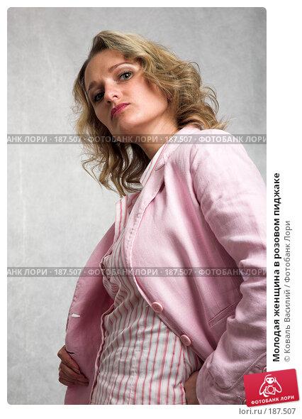 Молодая женщина в розовом пиджаке, фото № 187507, снято 18 апреля 2007 г. (c) Коваль Василий / Фотобанк Лори