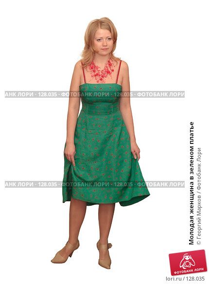 Молодая женщина в зеленом платье, фото № 128035, снято 28 марта 2006 г. (c) Георгий Марков / Фотобанк Лори