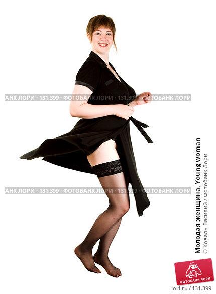 Молодая женщина. Young woman, фото № 131399, снято 19 июля 2007 г. (c) Коваль Василий / Фотобанк Лори