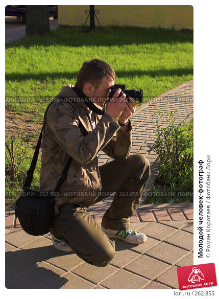 Молодой человек-фотограф, фото № 262855, снято 24 апреля 2008 г. (c) Роман Коротаев / Фотобанк Лори