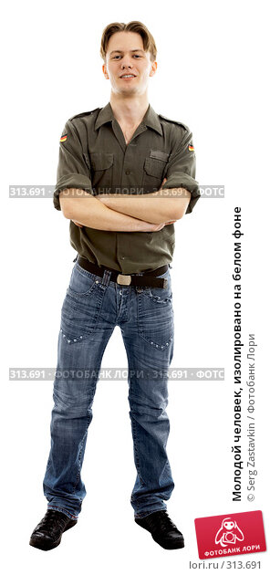 Молодой человек, изолировано на белом фоне, фото № 313691, снято 9 марта 2008 г. (c) Serg Zastavkin / Фотобанк Лори