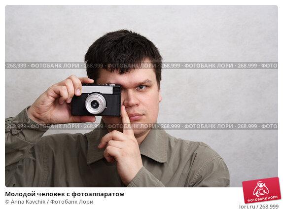 Купить «Молодой человек с фотоаппаратом», фото № 268999, снято 27 марта 2008 г. (c) Anna Kavchik / Фотобанк Лори