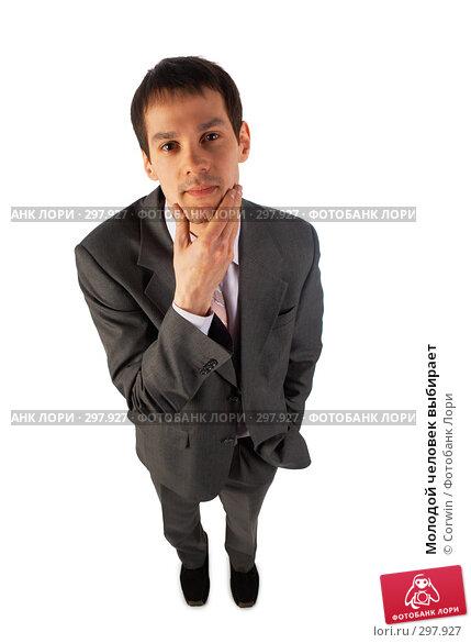 Молодой человек выбирает, фото № 297927, снято 9 марта 2008 г. (c) Corwin / Фотобанк Лори