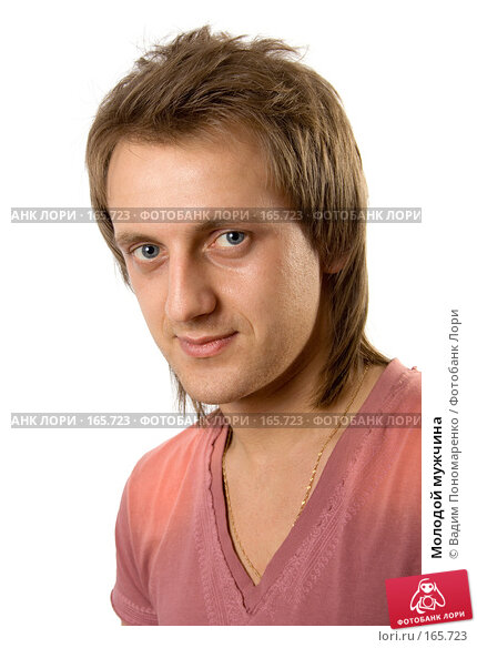 Молодой мужчина, фото № 165723, снято 22 мая 2007 г. (c) Вадим Пономаренко / Фотобанк Лори
