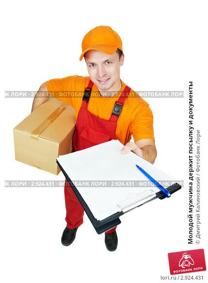 Купить «Молодой мужчина держит посылку и документы», фото № 2924431, снято 21 июня 2019 г. (c) Дмитрий Калиновский / Фотобанк Лори