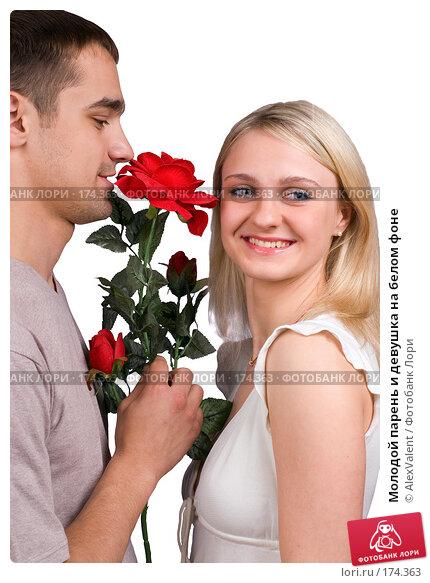 Молодой парень и девушка на белом фоне, фото № 174363, снято 21 апреля 2007 г. (c) AlexValent / Фотобанк Лори