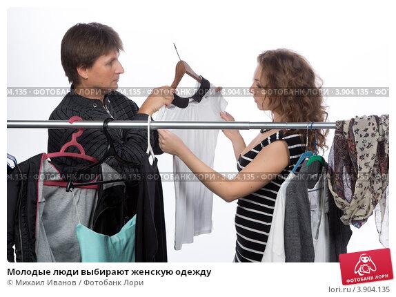 Купить женскую одежду с иванова