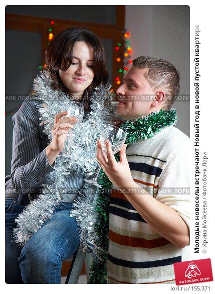 Молодые новоселы встречают Новый год в новой пустой квартире, фото № 155371, снято 5 декабря 2007 г. (c) Ирина Мойсеева / Фотобанк Лори