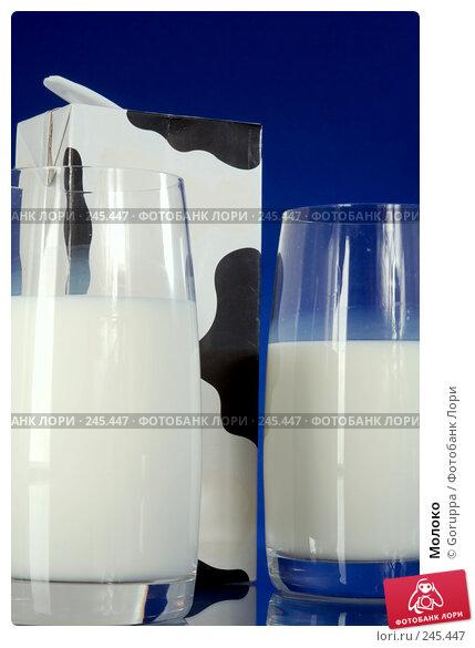 Молоко, фото № 245447, снято 5 апреля 2008 г. (c) Goruppa / Фотобанк Лори